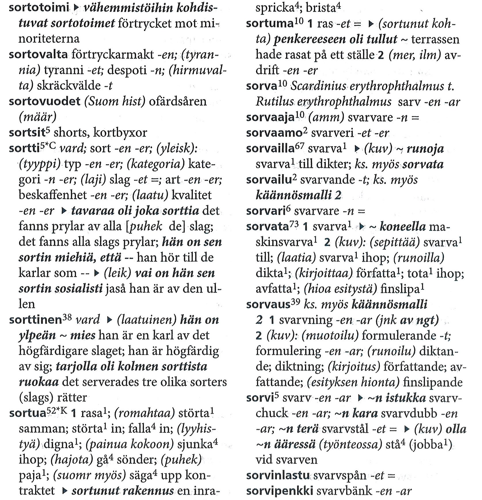 products center for leksikografi ordbogen over faste vendinger.
