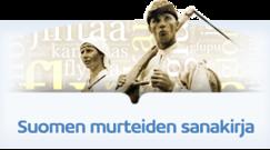 Suomen kielten murteiden sanakirja